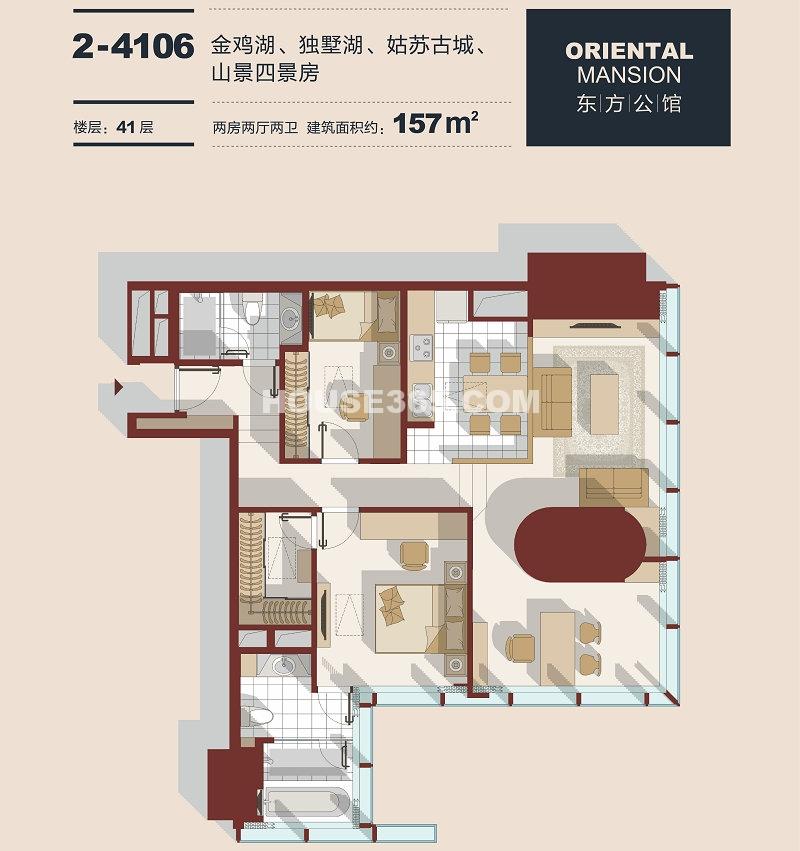 东方之门 2房2厅2卫约157平