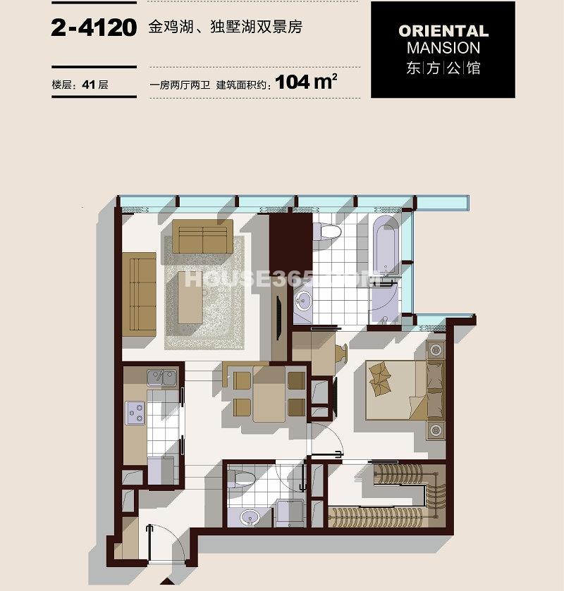 东方之门 1房2厅2卫约104平