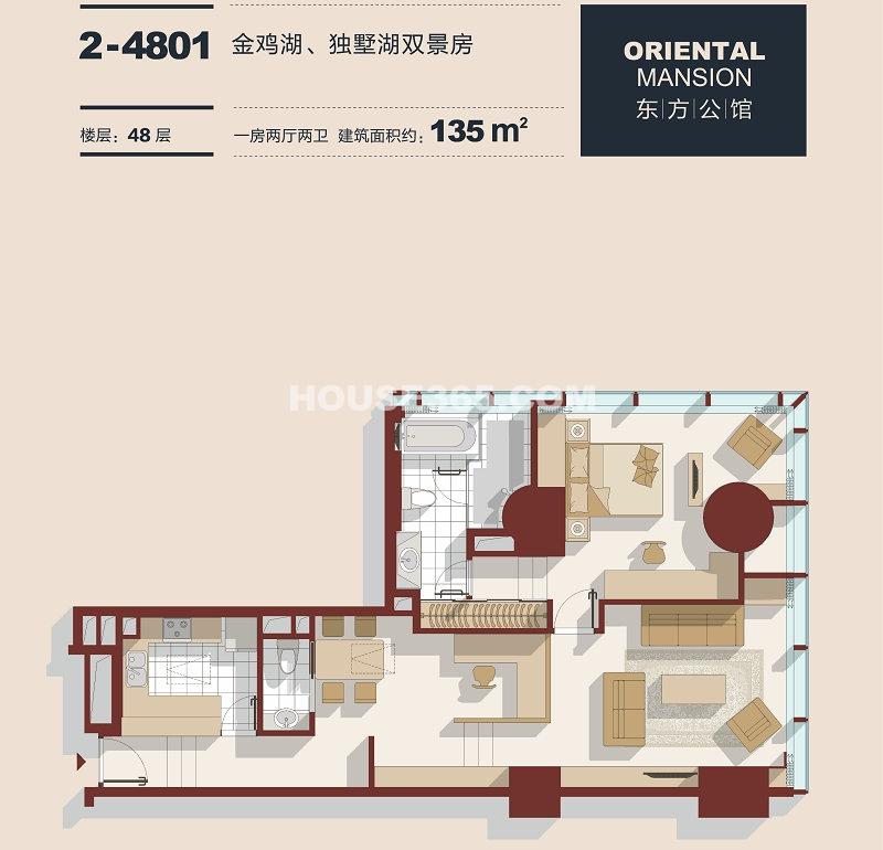 东方之门 1房2厅2卫约135平