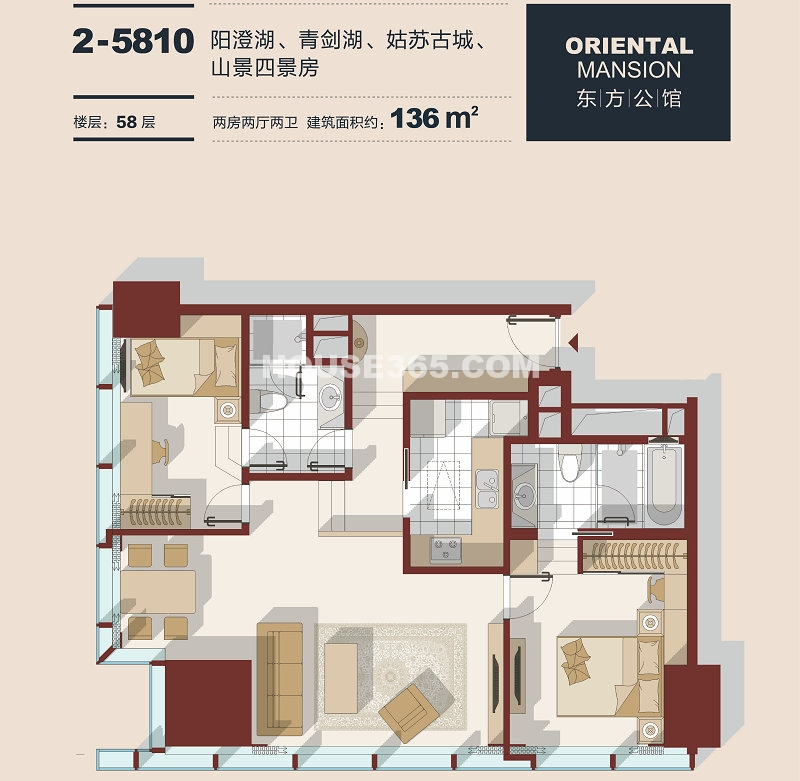 东方之门 2房2厅2卫约136平