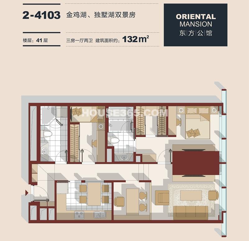 东方之门 3房1厅2卫约132平