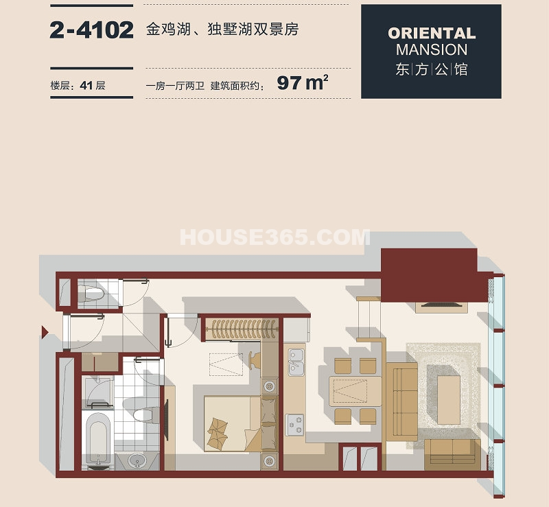 东方之门 1房1厅2卫约97平