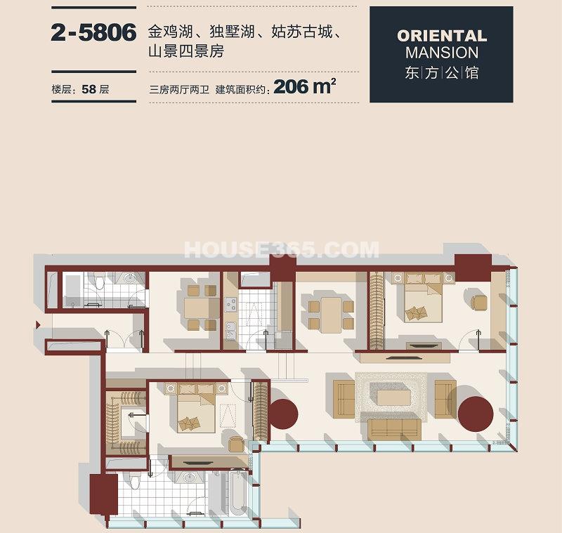 东方之门 3房2厅2卫206平