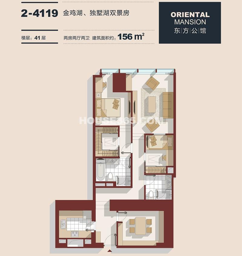东方之门 2房2厅2卫约156平
