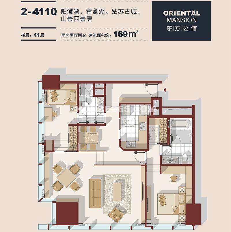 东方之门 2房2厅2卫约169平