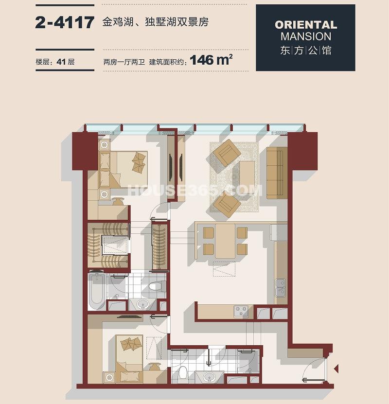 东方之门 2房1厅2卫约146平