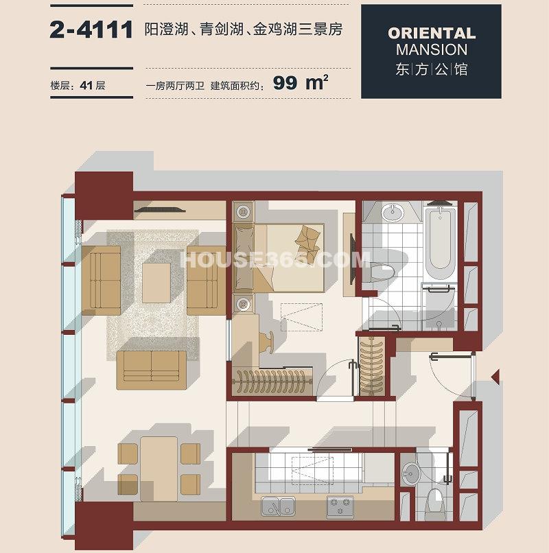 东方之门 1房2厅2卫约99平