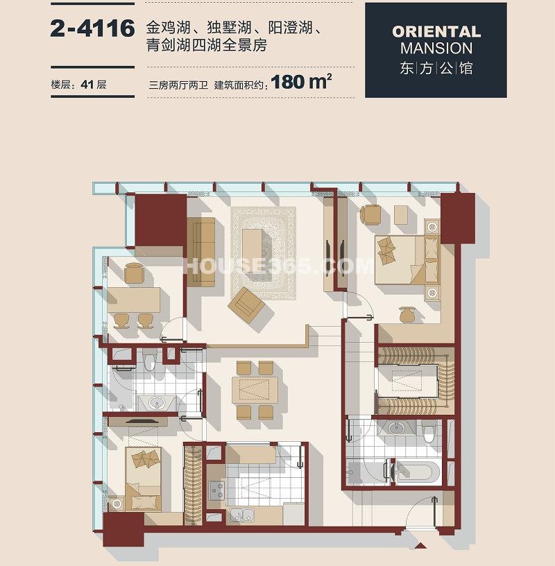 东方之门 3房2厅2卫约180平