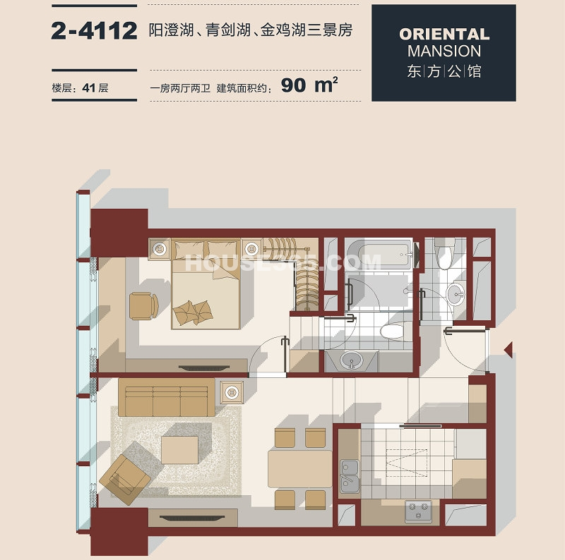 东方之门 1房2厅2卫约90平