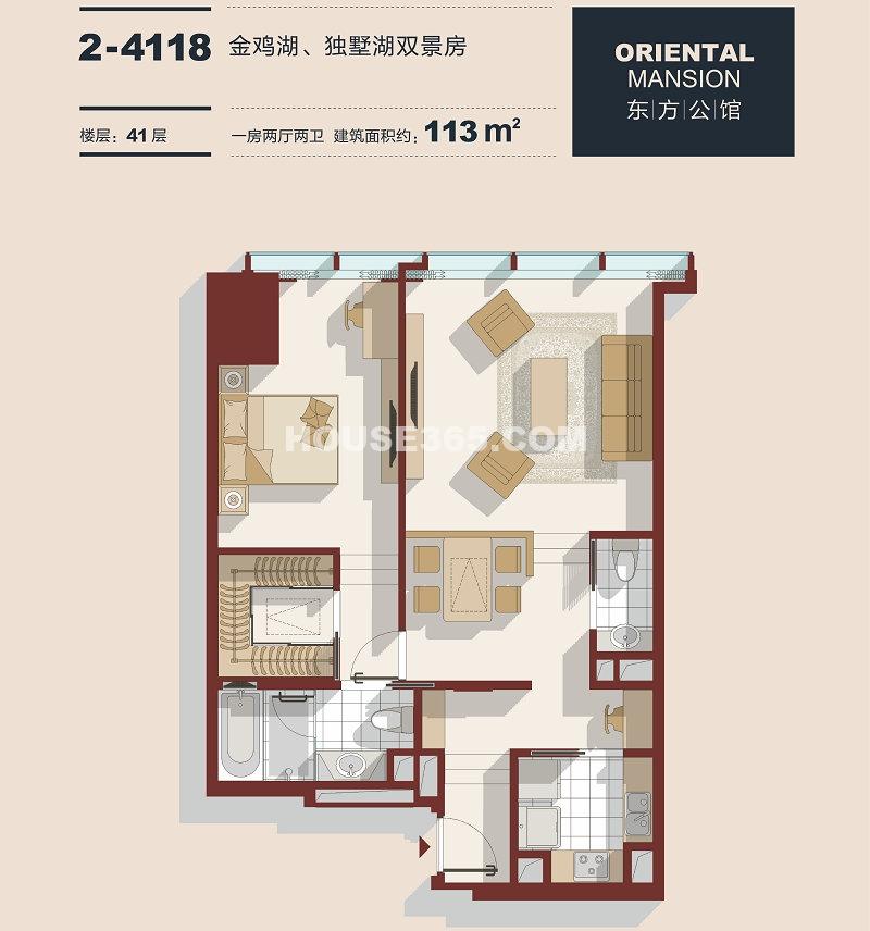 东方之门 1房2厅2卫约113平