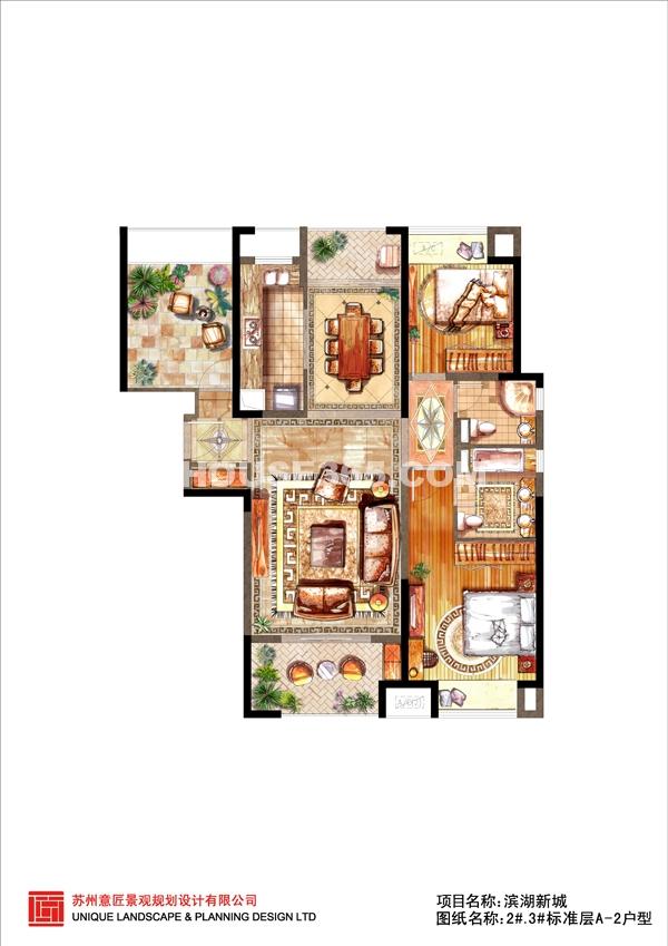 绿地香颂2#、3#楼标准层A-户型图 房两厅两卫  约123平米