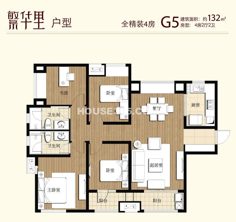 G5户型4室2厅2卫