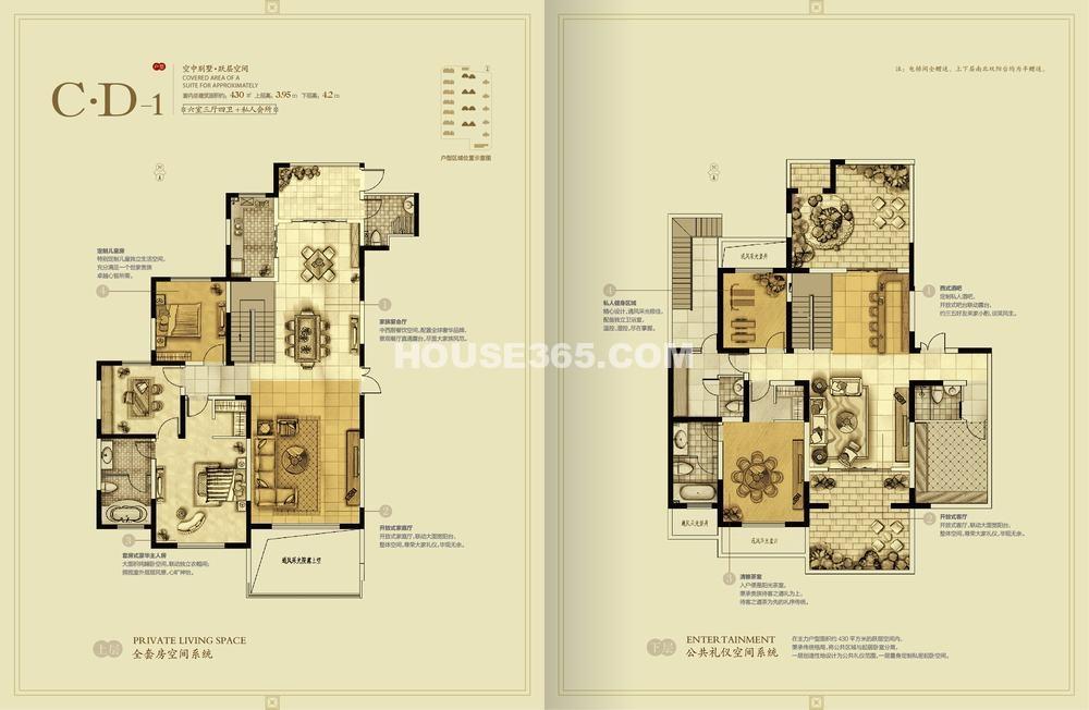 绿地海珀紫庭C-D1六室三厅四卫户型图430㎡