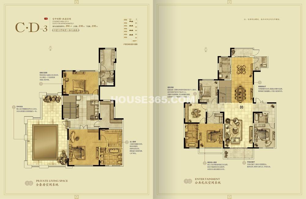 绿地海珀紫庭C-D3六室三厅四卫户型图390㎡