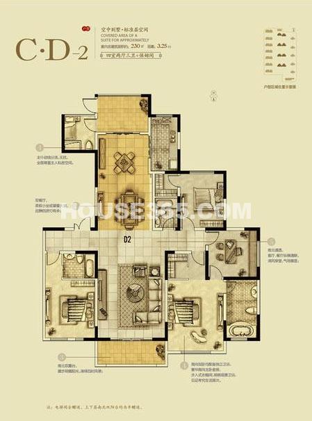 绿地海珀紫庭C-D2四室两厅三卫户型图230㎡