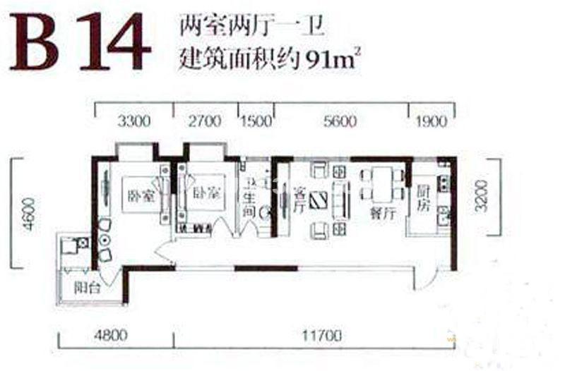 金泰怡景花园B14户型图2室2厅1卫1厨91.00㎡