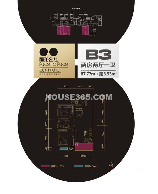 新福兴面孔公社B3户型2室2厅1卫1厨 87.77㎡