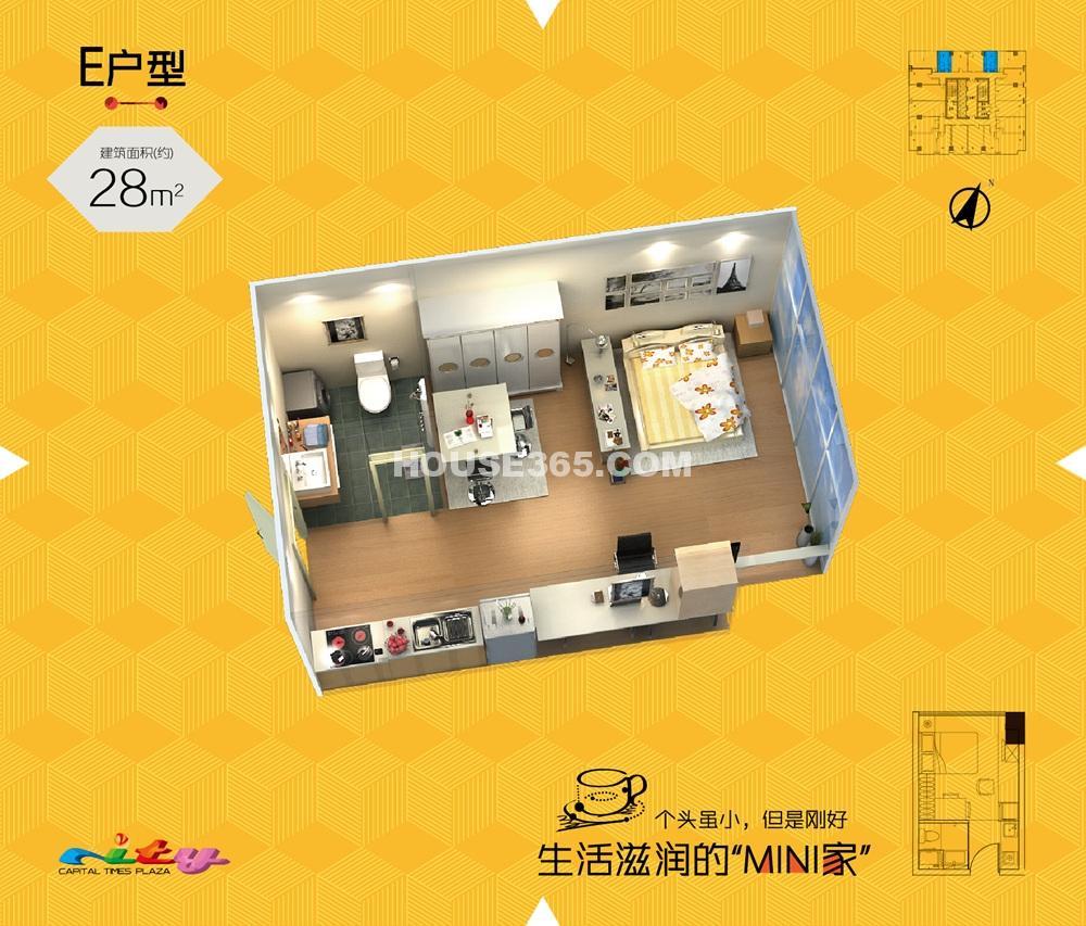 E户型 28平方米(10.12)