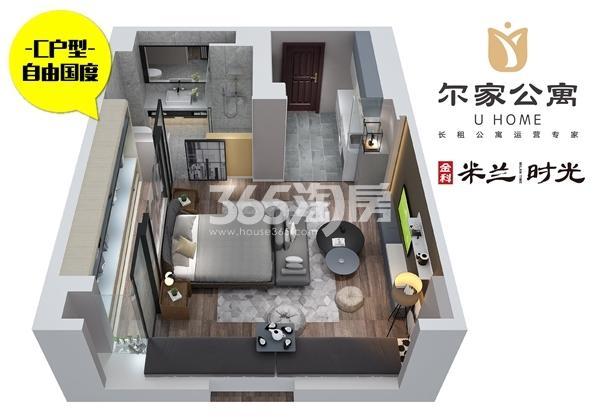 金科米兰尔家公寓户型图