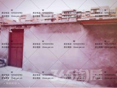 普天里4室1厅1卫160平米中装产权房2000年建满五年