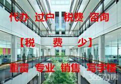 真 实房源 真 实价格 谷阳大厦 珠江路 地铁口 华海大厦对面