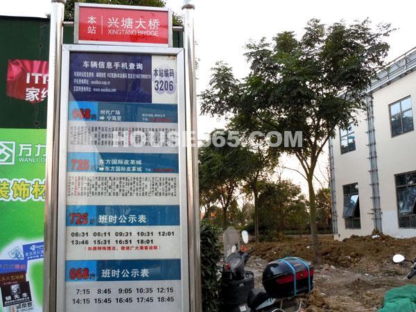 栖霞东方天郡正在施工现场售楼处前公交站牌