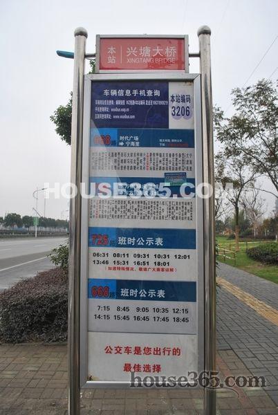 栖霞东方天郡周边公交站台