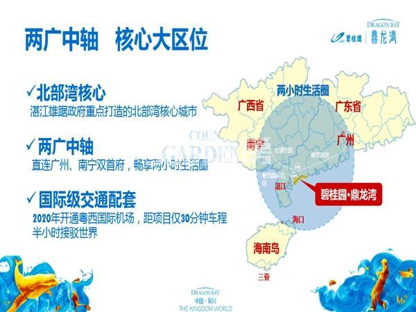 碧桂园·鼎龙湾交通图