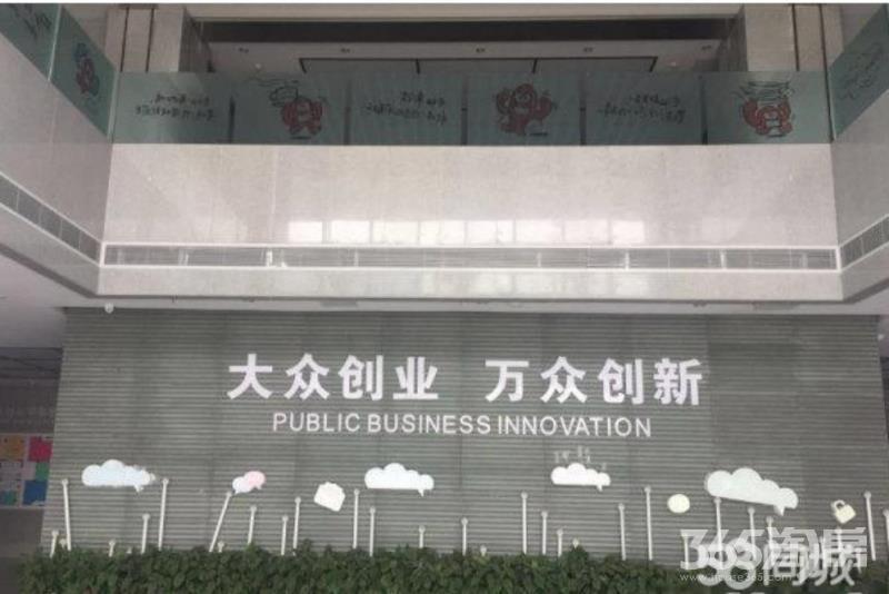 江宁区东山镇东山总部商务园