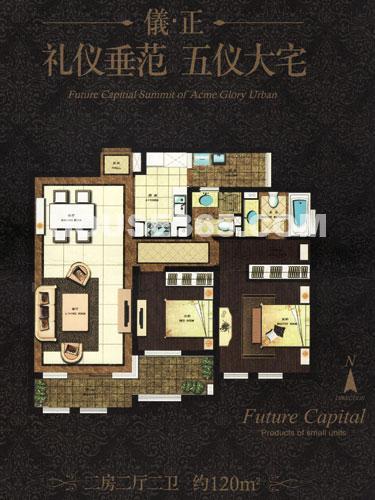新城首府仪正,二房二厅二卫,约120平米