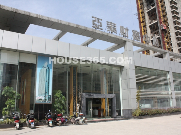 上海亚泰财富企业集团有限公司申请辞职报告范文