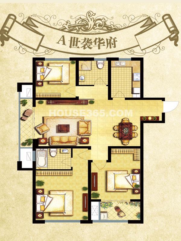 世袭华府-三房两厅两卫-建筑面积约116.1平米