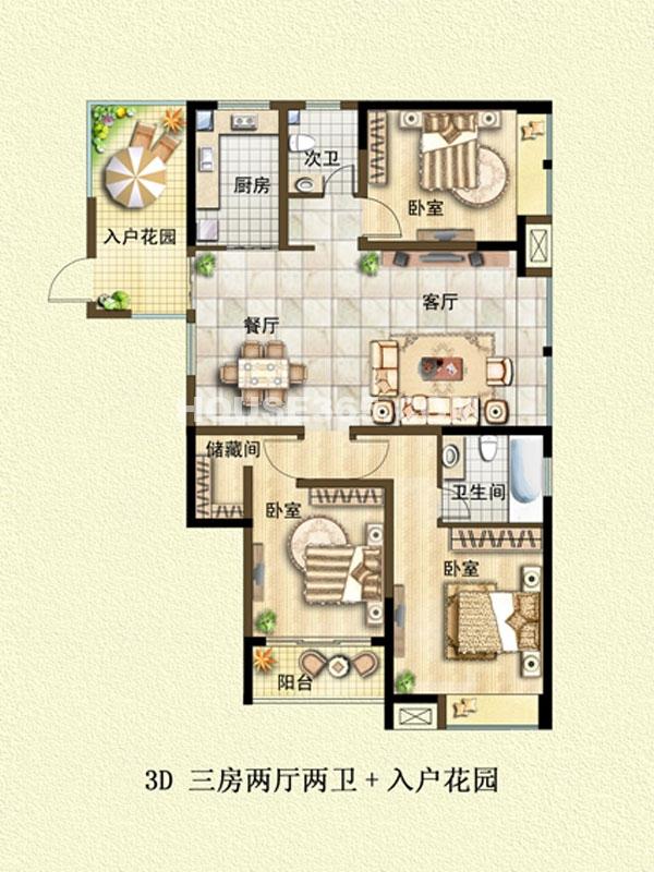 3D户型-三室两厅两卫+入户花园