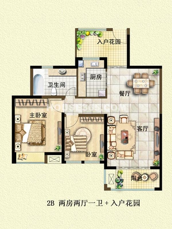 2B户型-两室两厅一卫+入户花园
