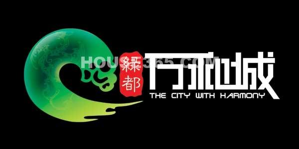 绿都万和城标志