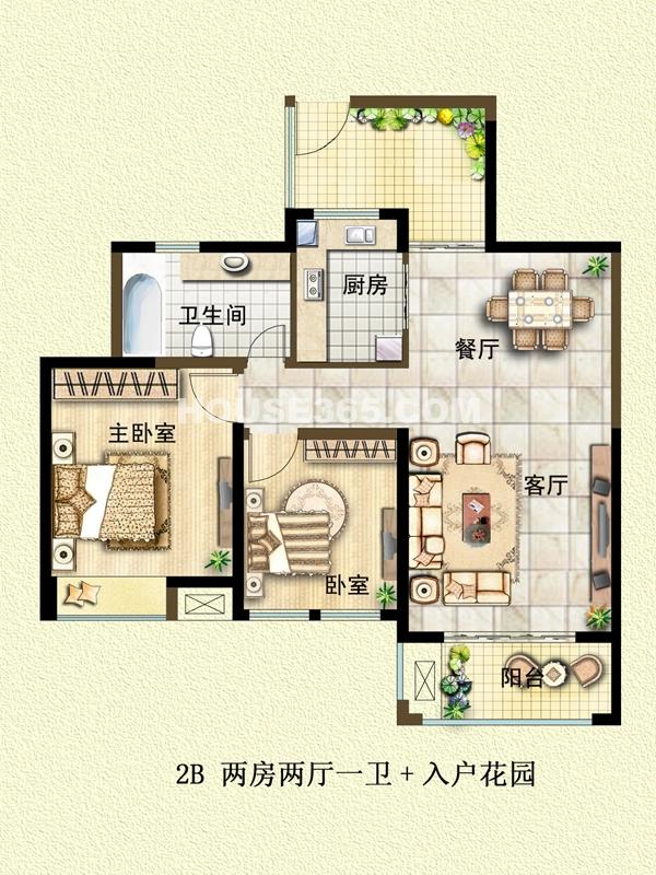二期2B户型两房两厅+入户花园