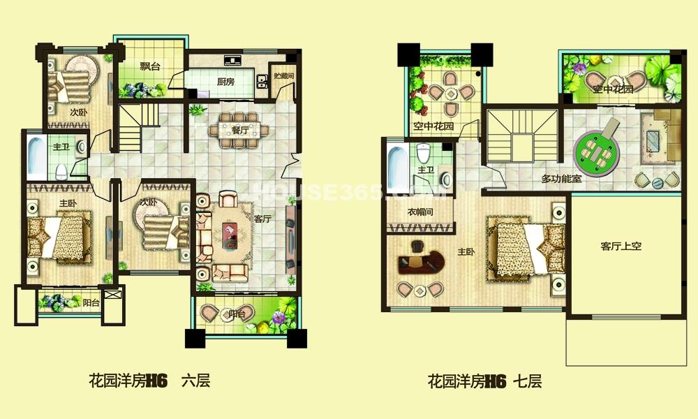 二期花园洋房户型H6-四房三厅两卫(带双露台)