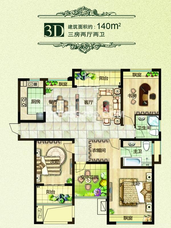 三期7-9#、2、11#楼3D户型-三房两厅两卫