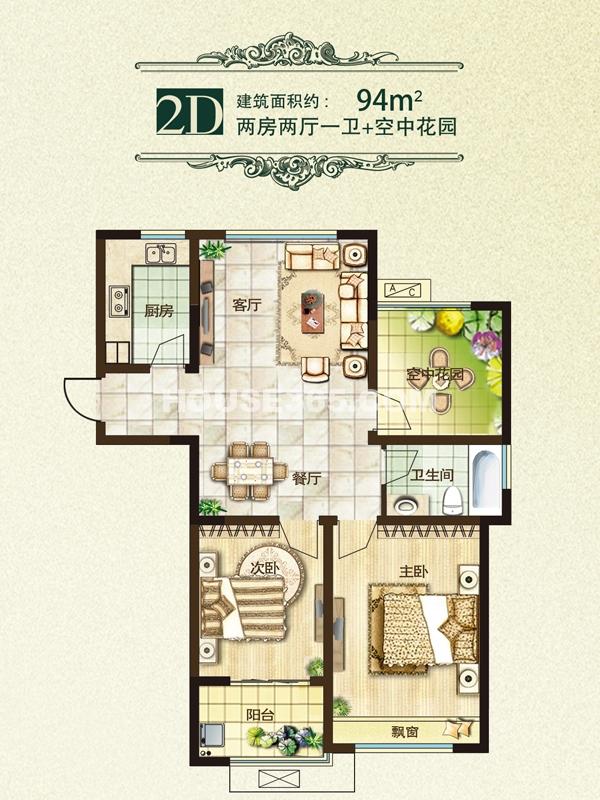 三期2、11#楼2D户型-两房两厅一卫+空中花园
