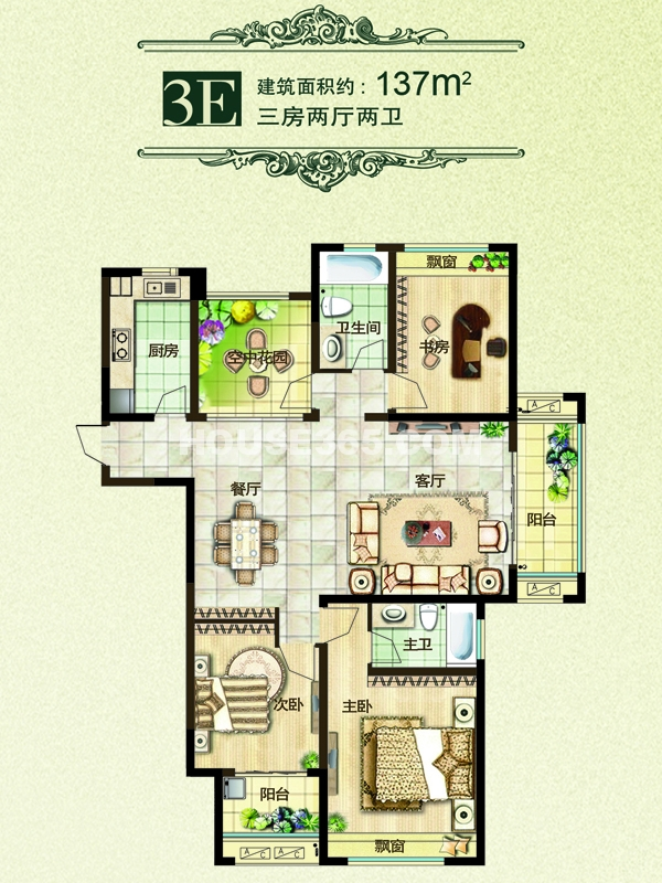三期2、11#楼3E户型-三房两厅两卫