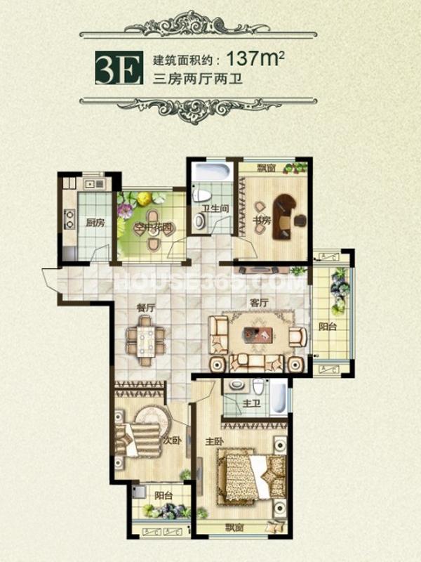 三期7-9#、3、14#3E户型-三房两厅两卫