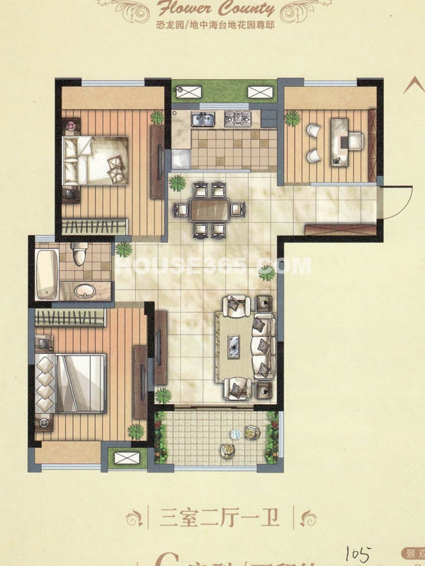 23#楼户型三室两厅