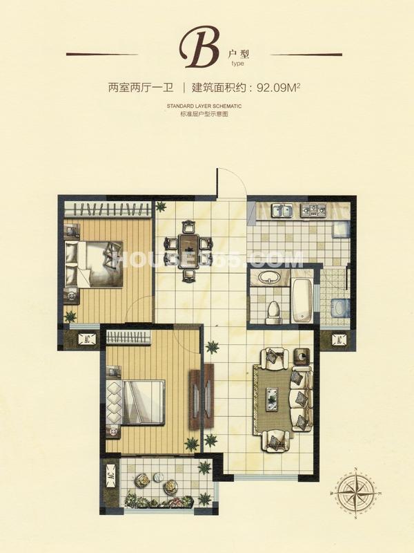 18#楼B户型两室两厅一卫