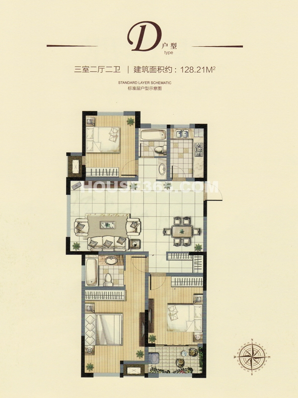 18#楼D户型三室两厅两卫
