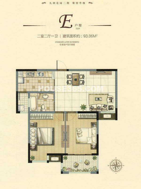 18#楼E户型两室两厅一卫
