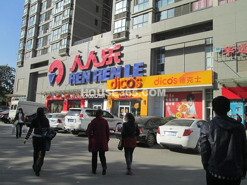 恒天国际城周边-人人乐超市