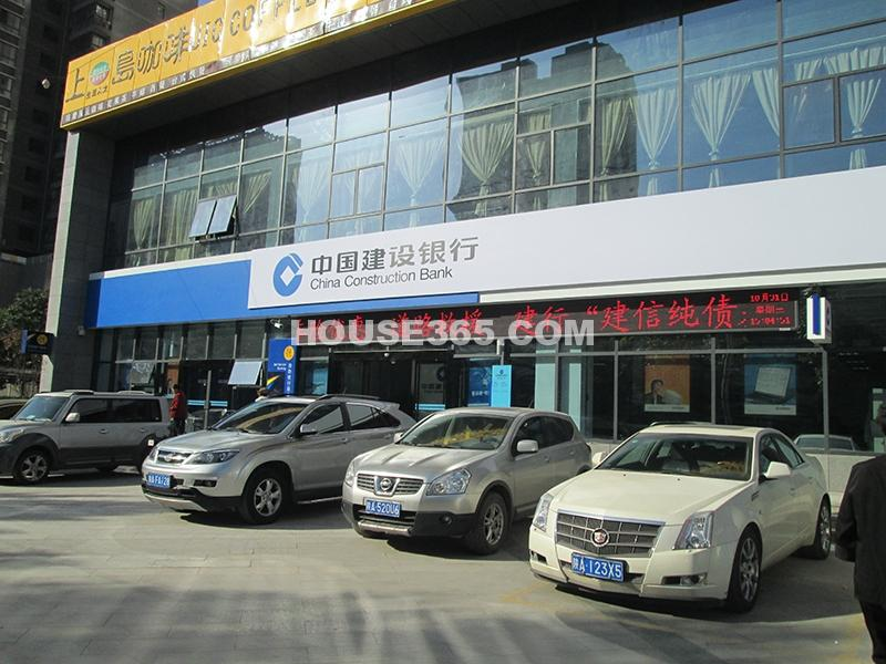 恒天国际城周边-中国建设银行(2012年11月5日)