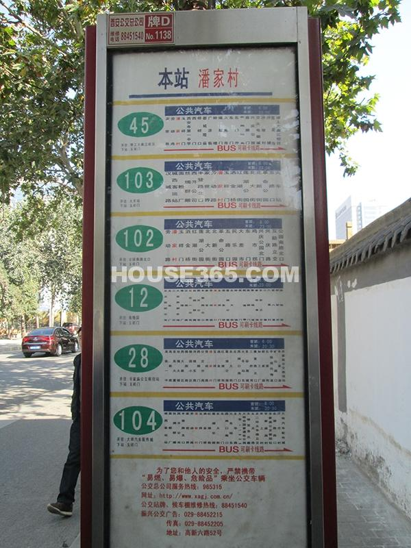 恒天国际城周边-潘家村站牌(2012年11月5日)