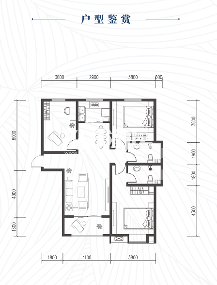 龙腾万都汇2#楼三室两厅一厨两卫128㎡户型图