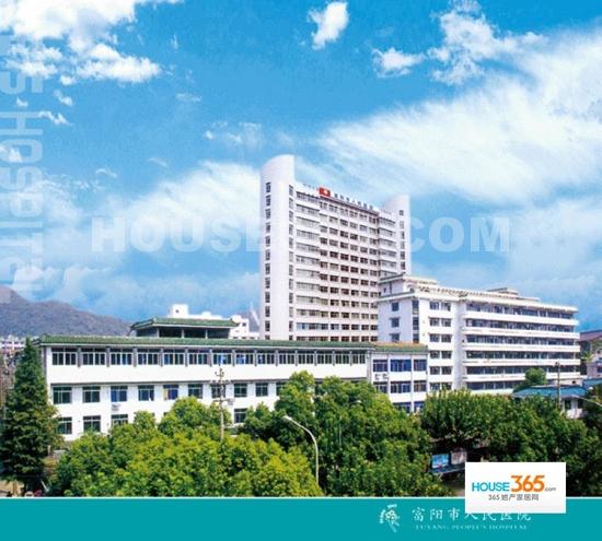 中大西郊半岛附近富阳市人民医院